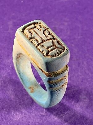 Beautiful Circa 715-332Bce - Ancient Egyptian Faience Seal Ring