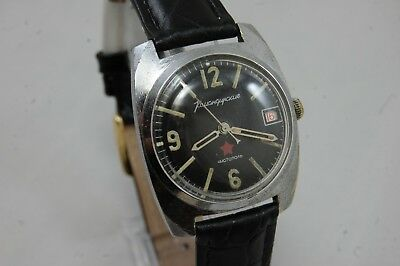 Collectable Russian Military Soviet original Заказ МО CCCP Komandirskie watch