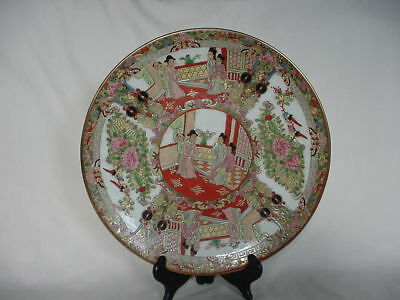 Beautiful Large Vintage  Rose Medallion Plate Or Charger Figures Flowers Birds