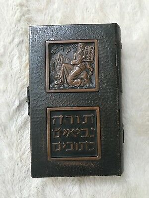 Jewish Judaica Vintage Israel Pal Bell Binding Bible Book Brass Copper 1950s