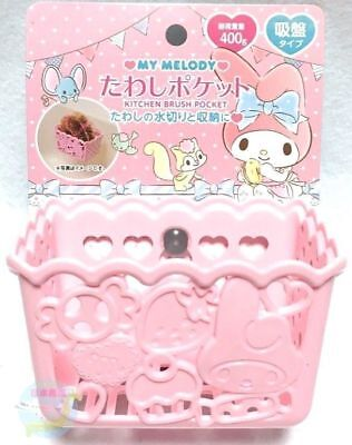 SANRIO My Melody Kitchen Sponge Holder with Suction Cup or Accessory Case KAWAII