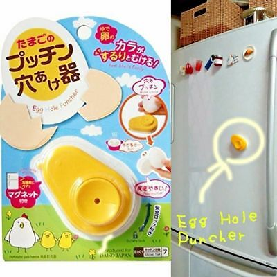 DAISO JAPAN Egg Hole Puncher Yellow