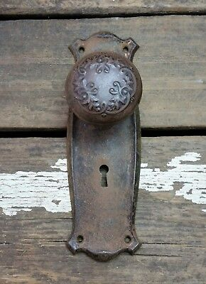 VTG Antique Old Rustic Shabby FANCY Door Knob & Metal 1900s Backplate Cover **