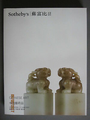 Sotheby 6/1-2/17 antique Chinese carved jade snuff bottles porcelain pottery