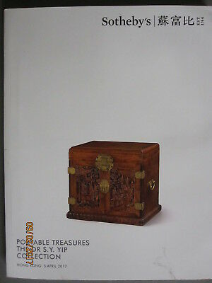 Sotheby 4/5/17 antique Chinese Ming furniture & table top boxes