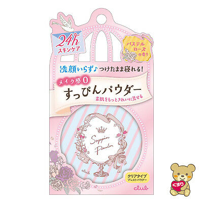 ☀CLUB Cosmetics Yuagari Suppin Powder Pastel Rose Fragrance 26g From Japan