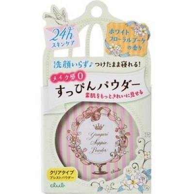 ☀CLUB Yuagari Suppin Powderwhite floral bouquet 26g