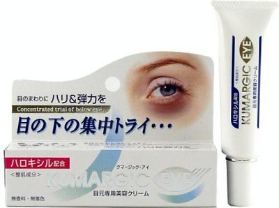 Diamedic KUMARGIC EYE Cream Concetrated Trial Of Below Eye Treatment 20g
