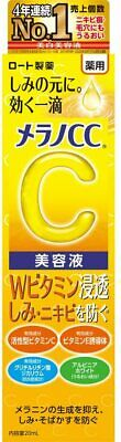 ☀Rohto Melano CC Anti-Spot Whitening Serum with Vitamins C/E 20mL