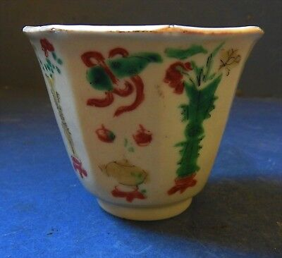 Chinese Famille Verte Wine Cup With Cafe Au Lait Ground - Kangxi Period - C.1700