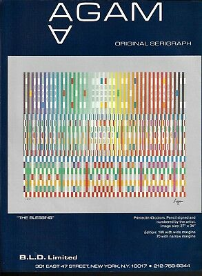 1981 Blessing Kinetic Art Yaakov Agam BLD Limited Ad