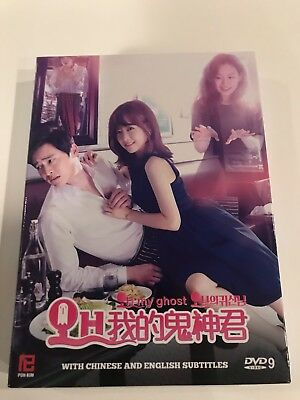 OH MY GHOST Korean Drama (4 DVD) Excellent English Subs & Quality
