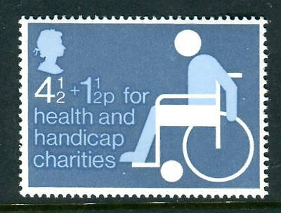 1975 GB Health & Handicap Funds U/M. SG 970. Wheelchair