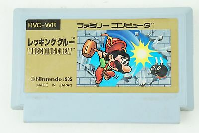 Wrecking Crew NES Nintendo Famicom From Japan