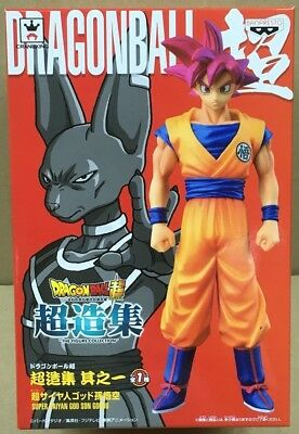 Banpresto Dragonball Super Saiyan Goku God Red Resurrection F Figure Chouzoushu