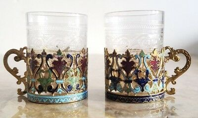 Pair of Rare Antique Russian Enameled Metal Cup Holders