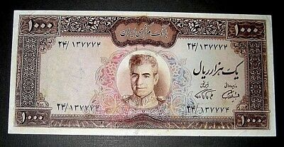 Middle East-  Last Shah- 60 Years OLD- P94b-1000 Rials Sharp Very Rare,AUNC-1347