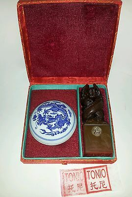 Vintage Authentic Carved Asian Maker's Mark Set Ink Stone Silk Box