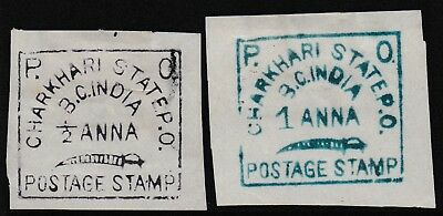 Pre Decimal,Asia,India,Indian Charkhari State x 2,SG6-7,CV£17,#1893