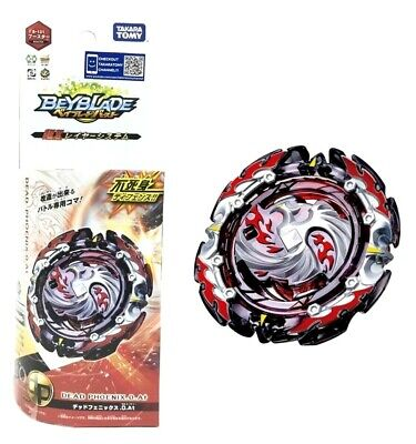 NEW TAKARA TOMY JAPAN BEYBLADE BURST CHO-Z B-131 Dead Phoenix 0 At SUPER Z
