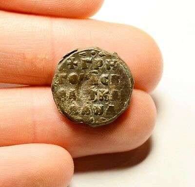 Great Detail - Ancient Byzantine Period Lead Seal Stamp