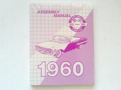 1958 Corvette Factory Assembly Manual Bound 58 Chevy Factory Chevrolet