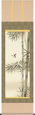 japanese hanging scroll  Title :Bamboo and sparrow/soun mogi
