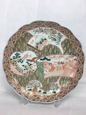 Vintage Antique Japanese Imari Porcelain Plate Decorated Panels Building Birds