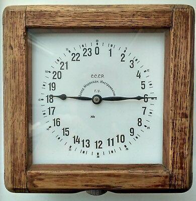Vintage USSR Submarine 24 Hour Wooden Wall Clock