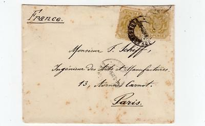 SOUTH AFRICA: 1895 cover to France via London (SH374)