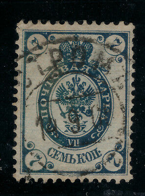 Russia Stamp Scott #50c, Used, Groundwork Omitted Error