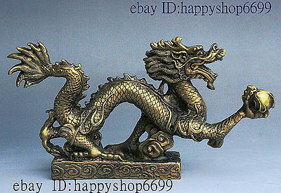 """9"""" Old China Folk FengShui Brass Wealth Dragon Hold Fire Dragon Ball Statue"""