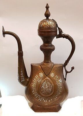 Rare Islamic Iscriptio Egyptian Antique Bronze Pitcher Hand Carved With Silver