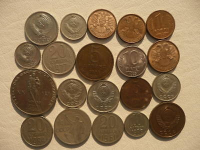 Lot of 20 Coins of Russia - Communist USSR CCCP and Federation