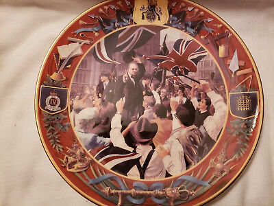 Royal Doulton Limited Edition PLATE Collectors Gallery Ed V.E. DAY PN63 #1996