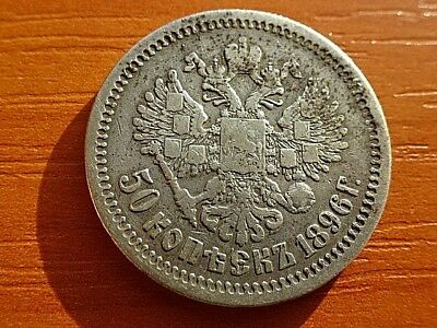 RUSSIAN EMPIRE - Silver 50 Kopeks, 1/2 Rouble 1896 А.Г Nicholas II 1881-1917 AD.