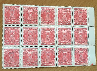 New Unused Indian 1 Rupee Revenue Stamp 100