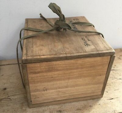 Rare Japanese Wood Presentation Box With Red Velvet Padded Interior + Ties