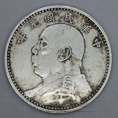 China Coins Chinese Ancient Copper Coin Collecting Hobby Diameter:40MM YY012