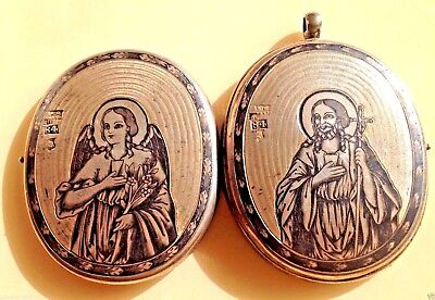 Antique 1857 Year Russian Silver Nielo 84 Icon Panagia!