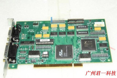 DRIVERS FOR INSTRON PCI DIGILINK
