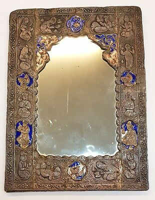 Very Unique And Rare Antique Silver  Persian Mirror With All king And Queen Art