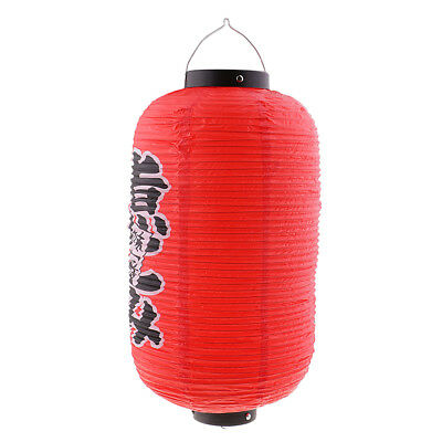 Waterproof Japanese Chochin Lantern Restaurant Sign Lampshade Decoration I