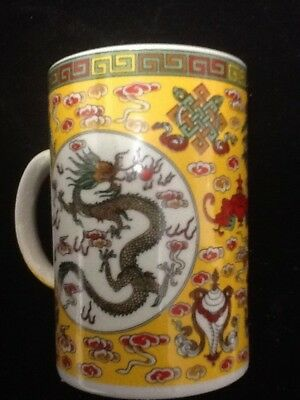 Chinese Porcelain Tea Cup Handled Infuser Strainer with Lid 10 oz Dragon Yel Gre