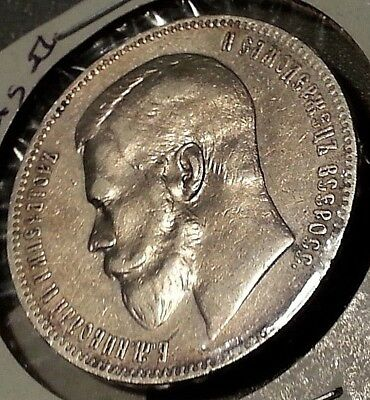 1898 Nicholas ll Russian Empire (1895 -1917) Silver 1 Rouble World Coin EF+++.