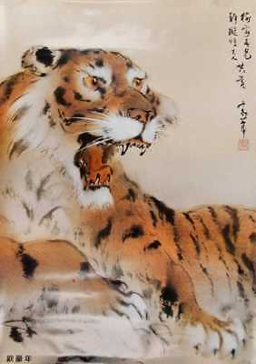 Chinese Watercolor Painting Scroll Tiger Poster with artist handwriting by 歐豪年