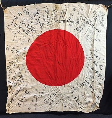WW2 Vintage Original Japanese Signed for Good Luck Meatball Silk Flag 26x28 inch