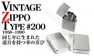 Used Vintage Zippo # 200's Designated Order (name engraving possible)1958~1990