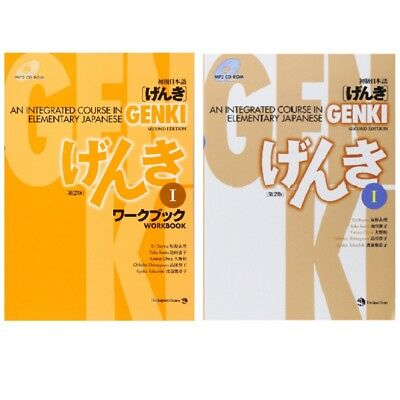 Genki 1 An Integrated Course in Elementary Japanese Textbook & Workbook Set