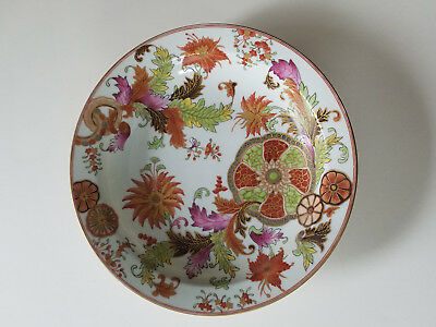 Chinese Export Pseudo Tobacco Leaf Plate